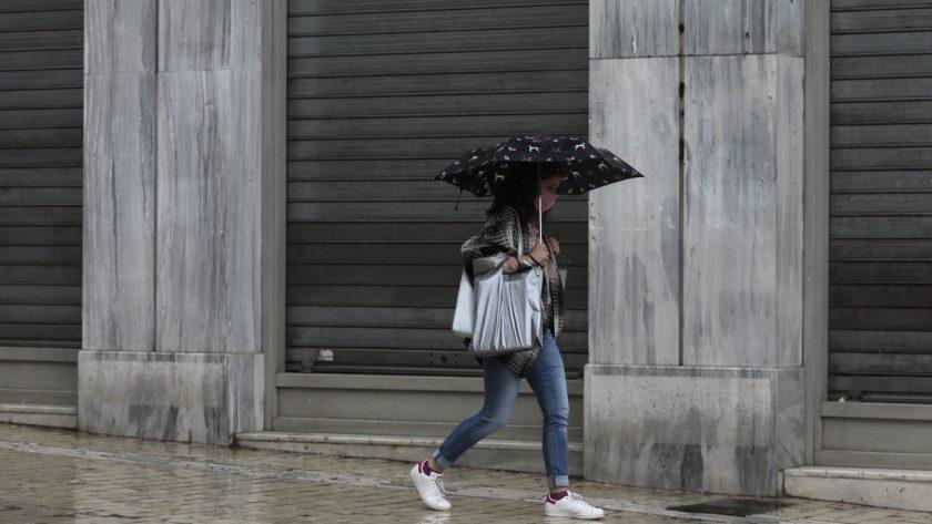 Καιρός - Βροχή - Επικαιρότητα