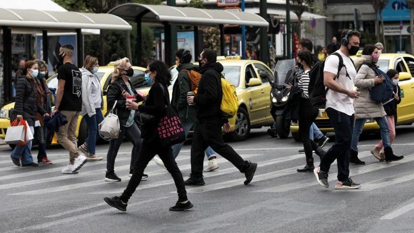 Κορωνοϊός - Αθήνα - Επικαιρότητα