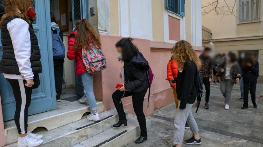 Σχολείο_κορωνοϊός_παιδιά