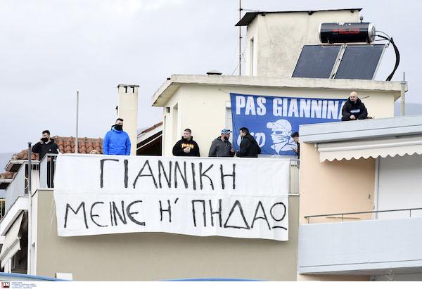 Το πανό για τον Αργύρη Γιαννίκη