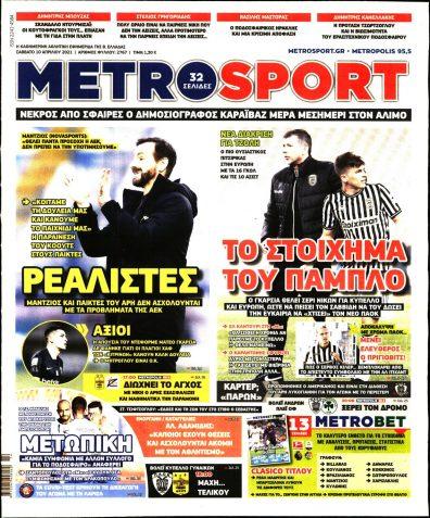 Εξώφυλλο - metrosport-20210410