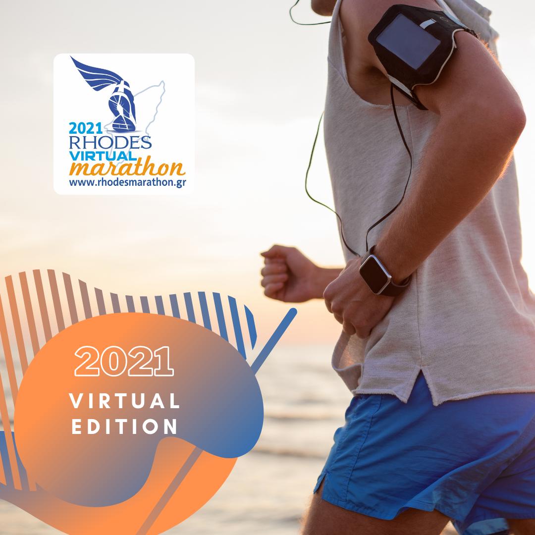 rhodesvirtualmarathon