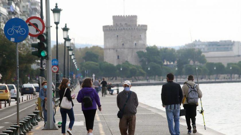 Λευκός-Πύργος-Θεσσαλονίκη-Επικαιρότητα