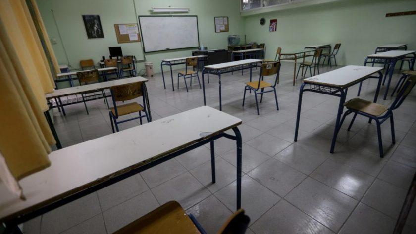 Σχολείο-Επικαιρότητα