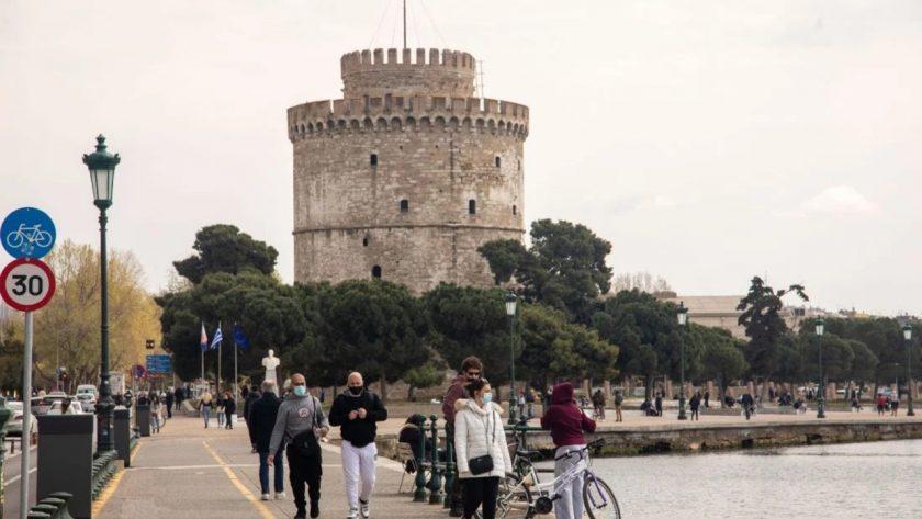 θεσσαλονίκη-Επικαιρότητα_