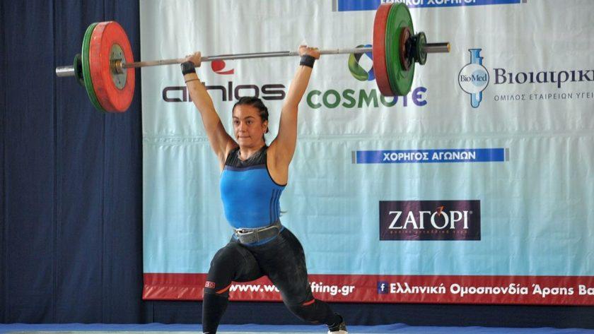 Άρση βαρών: Με έξι αθλητές η Ελλάδα στο Παγκόσμιο πρωτάθλημα Εφήβων    Novasports
