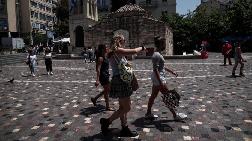 Αθήνα-Κορωνοϊός-Επικαιρότητα