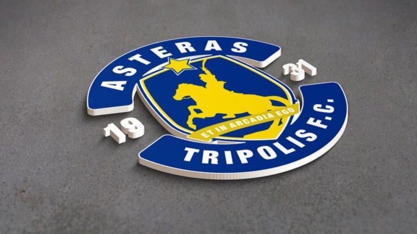 Αστέρας-Τρίπολης-Σήμα
