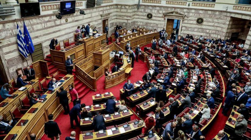 Βουλή-Επικαιρότητα