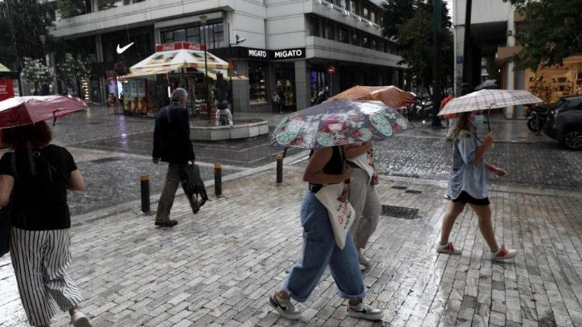 Βροχή-Καταιγίδα-Επικαιρότητα
