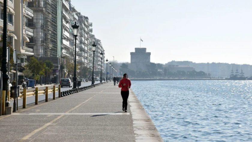 Θεσσαλονίκη-Επικαιρότητα