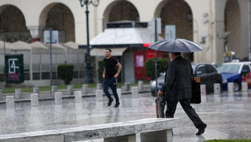 Καιρός-Βροχές