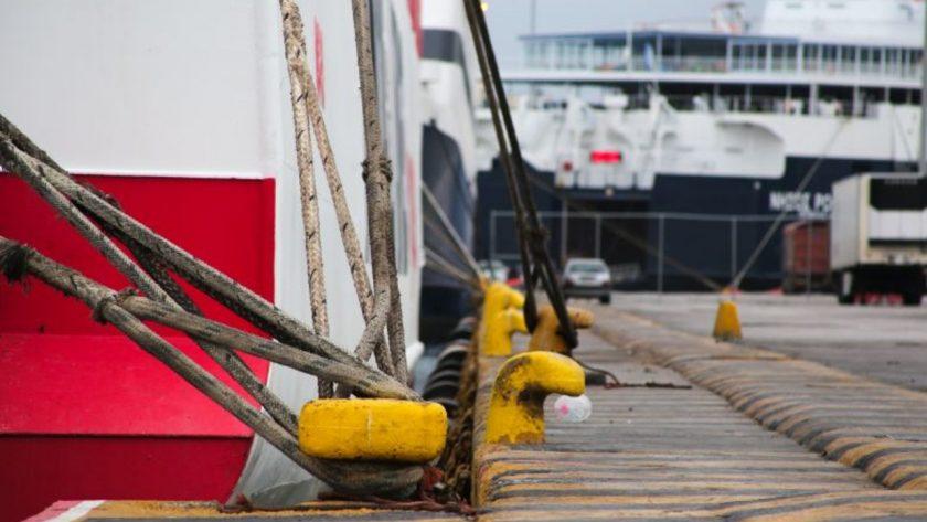 Λιμάνι-Επικαιρότητα