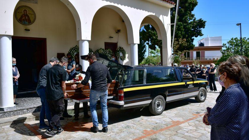 κηδεία Κάρολαιν