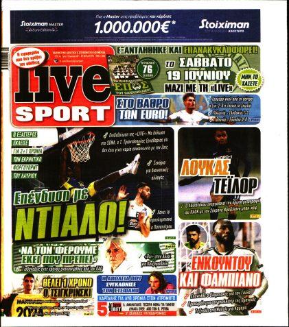Εξώφυλλο - live-sport-20210615