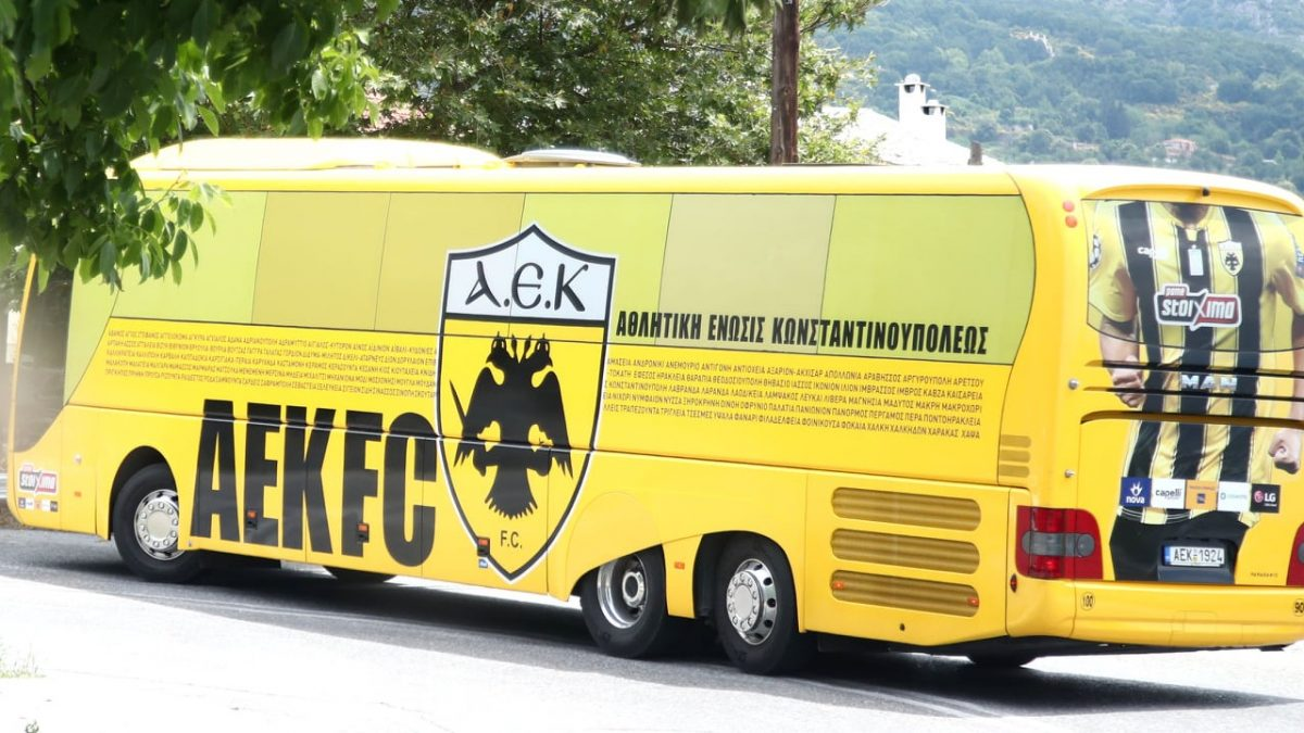 AEK Πούλμαν