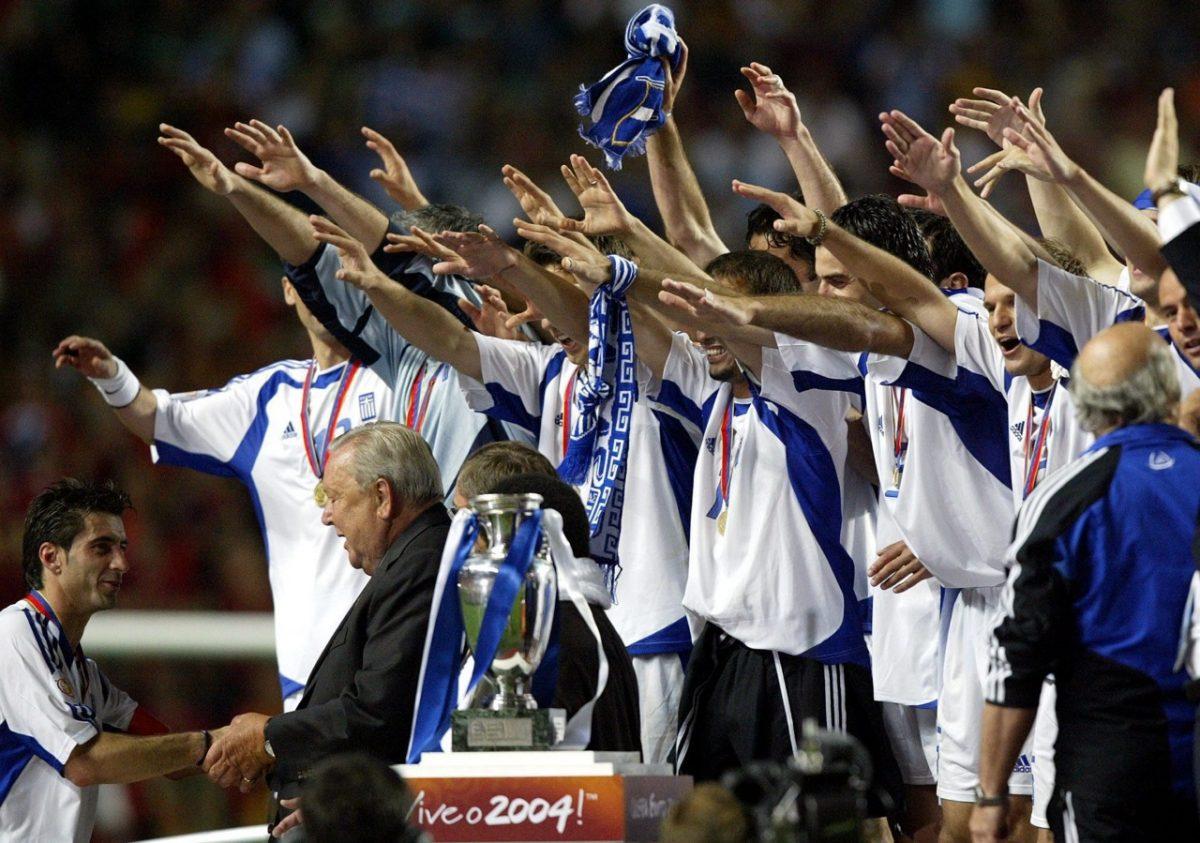 EURO 2004 TROPHY