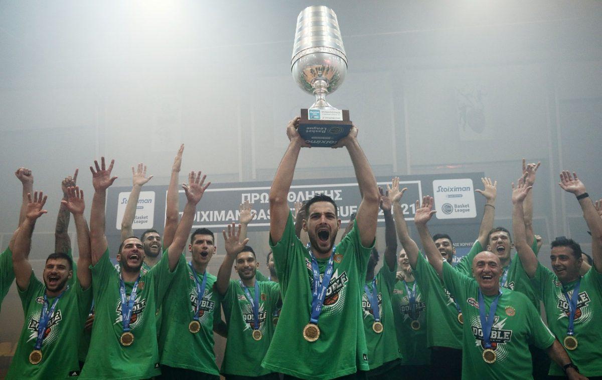 papapetrou_trophy