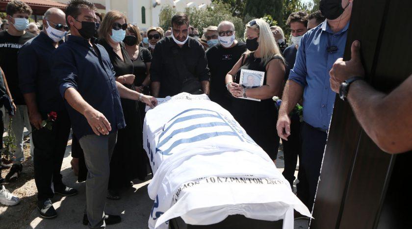 Μανζτουράνης κηδεία