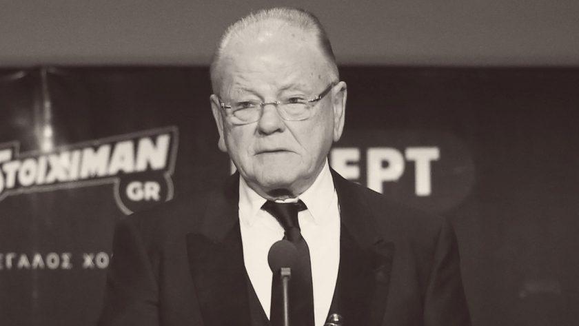 Ivkovic Ίβκοβιτς