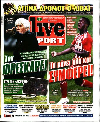 Εξώφυλλο - live-sport-20211026