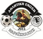 ΑΕ Καραϊσκάκης - Ποδόσφαιρο